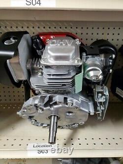 Honda 5HP GXV160-GJABH 5.5HP Honda Vert Shaft Engine Stepped 1 to 7/8 3-1/4